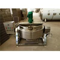 Wholesale High Efficiency Stainless Steel Jacketed Kettle / Jam Sauce Jacketed Cooking Kettle from china suppliers