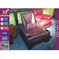 China Leather Upholstery Media Room Furniture Home Theater Sofa Seating With Drink Holder on sale