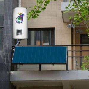 balcony flat solar water heater