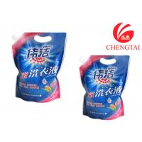 Wholesale Hang Hole Stand Up Pouch with Spout for Laundry Detergent Packaging from china suppliers