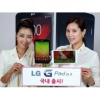 Buy cheap 10.1 inch LG G Pad from wholesalers