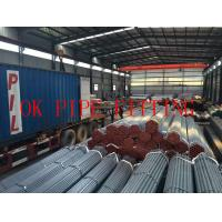 Wholesale NF A49-217 / Steel Tubes Seamless Tubes for Heat Exchangers from china suppliers