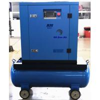 China 5.5kw 8bar 10bar 115psi 145psi Anest Iwata silent oil- free air compressor for sale