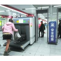 Wholesale Cargo Luggage X ray Inspection System Train Station Parcel Scanner Machine from china suppliers