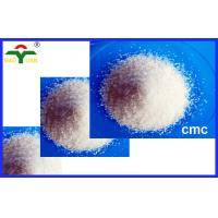 Wholesale Oil field Chemical poly anionic cellulose with High Substitution PAC-HV , PAC-LV from china suppliers