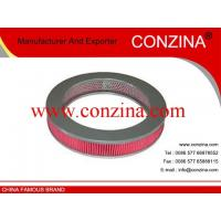 Wholesale mitsubishi lancer air filter OEM 28113-21000 good quality from china suppliers