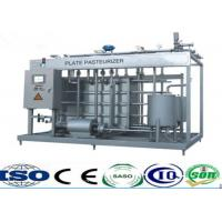 Wholesale Full Automatic UHT Sterilization Machine Tube Type For Beverage ISO Approved from china suppliers