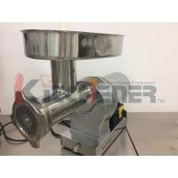 Wholesale Commercial Electric AutomaticGround MeatMachine With Three Cutting Blades from china suppliers