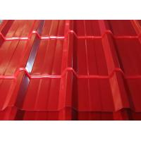 Wholesale PPGI / PPGL Prepainted Galvanized Steel Coil Corrugated Roofing Sheet from china suppliers