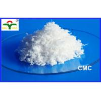 Wholesale OEM / ODM CMC Industrial DS Range 0.5 - 1.8  CAS 9004-32-4 E466 from china suppliers