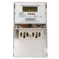 Household single phase electronic energy meter waterproof and tamper proof