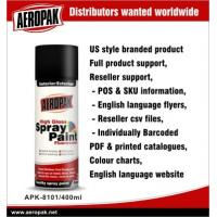 China Aerosol de pintura for South America Market , Store in a Cool / Dry Place on sale