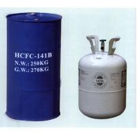 Wholesale Refrigerant gas R141B from china suppliers