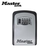 Wholesale Steel Master Lock Key Box Four - Digit Cipher Wheel Type For Genuine Decoration from china suppliers