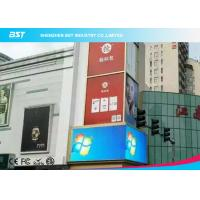 Wholesale High Brightness 4X4 Outdoor Advertising LED Display Screen 43,264 Pixels/Sqm from china suppliers