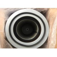 Wholesale Heavy Duty Truck Spare Parts WEICHAI Air Filter 4110000006003 (1109070-K3250A) from china suppliers