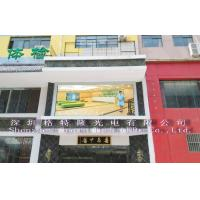 High definition P8 Full Color Outdoor SMD LED Display Screen for business