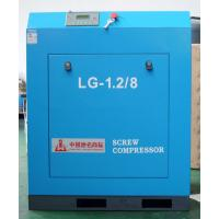Wholesale 7.5KW Industrial Screw Air Compressor 1.3Mpa / 13 bar Working Pressure from china suppliers