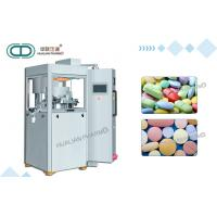 Quality High Speed Tablet Press Single Pressure High Visibility GZPK-370i Series for sale