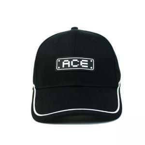 Wholesale 2020 New Men 6 panel hat Custom Logo PVC Rubber Patch Baseball Cap Hat from china suppliers