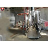 Wholesale Small Oil Gas Steam Generator Boiler Easy Operate For Pharmaceutical Industry from china suppliers