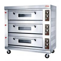 Wholesale Gas Oven (RQ. L 39BQ) from china suppliers