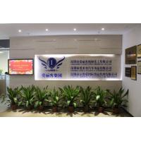 Shenzhen i-Like Fine Chemical Co.,Ltd