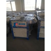 China 3KW Sand Packing Machine 20 - 50kg Automatic Weighing And Bagging Machine on sale