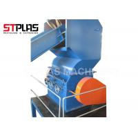 China PP / PE Film Plastic Crusher Machine , PET Bottle Waste Grinding Machine for sale