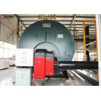 Wholesale Intelligent And Fully Automatic Oil Fired Hot Water Boiler For Laundry from china suppliers