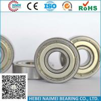 Buy cheap 10*26*7 mm high quality furniture ball bearing 6000RS from wholesalers