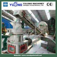 Wholesale pellet mill for sale efb wood sawdust pellet from china suppliers