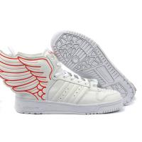 Buy cheap Adidas Originals white Jeremy Scott Supra Fashion Wings Shoes from wholesalers