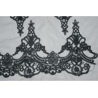 White Polyester Guipure Lace Trim With Mesh Backing