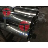 Wholesale GB/T 24593 Welded Austenitic Stainless Steel Tubes For Boiler / Heat Exchanger from china suppliers