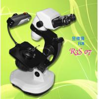 Wholesale Swing Arm 6.7-45X  Gem Stereo Binocular Microscope with Oval Base from china suppliers