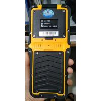 Wholesale GPS Beidou Handset (Pathfinder S50) from china suppliers