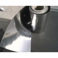 Buy cheap Low Expansion Kovar / UNS K94610 ASTM F15 Nickel Alloy Strip for making hermetic seals from wholesalers