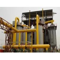 Wholesale Coal Gasification Power Plant from china suppliers