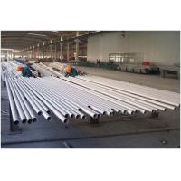 Best Industrial Incoloy 926 pipe UNS N08926 / 1.4529 Nickel Alloy Seamless Tube ASTM B677 wholesale