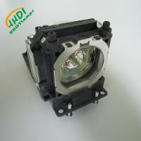 Buy cheap 150W POA-LMP94 Projector lamp with housing for Sanyo PLV-Z4 from wholesalers