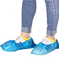 Wholesale Non Skid Disposable Shoes Cover , Dust Proof PP PE Non Woven Shoe Cover from china suppliers