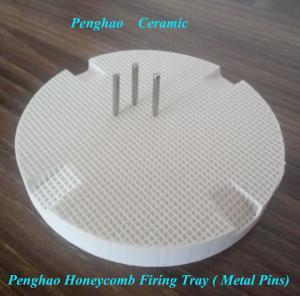 China PH (Round)Ceramic Dental Honeycomb Firing Tray  ( metal pins & ceramic pins) on sale