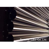 Best ASTM A511 Welded / Seamless Stainless Steel Tubing Polished Round Tube AISI 304 316 wholesale
