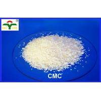 Wholesale High class CMC / PAC oil and gas Drilling fluid loss additives & Chemical for Oilfield from china suppliers