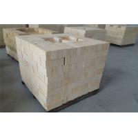 Wholesale Glass Furnace / Kiln Refractory Bricks Mullite - Sillimanite Fire Resistant Blocks from china suppliers