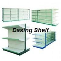 Buy cheap Gondola shelf from wholesalers