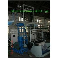 China High  Speed Film Blowing Machinery, Plastic Blowing Machine on sale