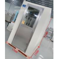 China Air shower for Staff on sale
