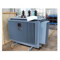 Wholesale 125KVA oil immersed power transformer for power distribution with 11kv step down to 400v from china suppliers